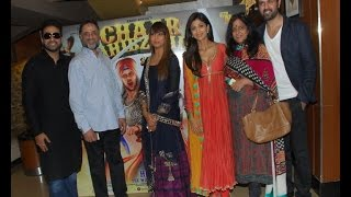 3D Animated Film Chaar Shaibzaade - Launch Event - BOLLYWOODCOUNTRY