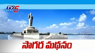 Cleaning Sagar Will Possible in 1Year ? |  Daily Mirror : TV5 News - TV5NEWSCHANNEL