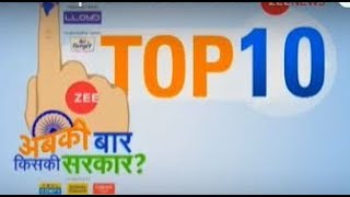 Top 10: Watch Top 10 news of the hour - ZEENEWS