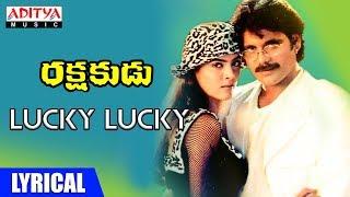 Lucky Lucky Lyrical | Rakshakudu Movie Songs || Nagarjuna, Sushmita Sen || A R Rahman - ADITYAMUSIC