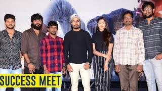 Malli Malli Chusa Success Press Meet | TFPC - TFPC