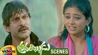 Jagapathi Babu & Priyamani Breakup Scene | Pravarakyudu Movie Scenes | Jagapathi Babu | Priyamani - MANGOVIDEOS