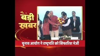 EC sends recommendation letter to the President against 20 AAP MLAs - ABPNEWSTV