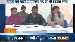 India TV News: T 20 News March 05, 2015 - INDIATV