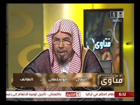 هل يجوز زيادة زكاة الفطر وكم كيلو الصاع الشيخ عبدالله المطلق