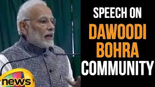 PM Narendra Modi Addresses Dawoodi Bohra Community In Indore | Mango News - MANGONEWS