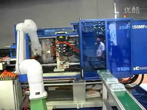 Injetoras de plástico de Ciclo rápido/ Parede fina - Serie D Tederic