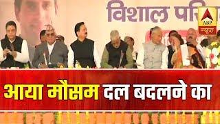 Manish Khanduri joins Congress, Danish Ali quits JDS to join BSP - ABPNEWSTV