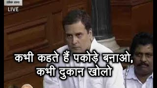 Rahul Gandhi says Only 4 lakh youngsters got employment - ABPNEWSTV