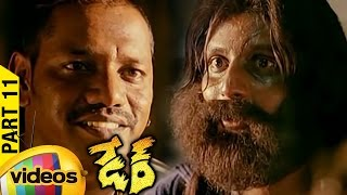 Dare Telugu Full Movie HD | Jeeva | Anjali | Karunas | Kattradhu Thamizh Tamil | Part 11 - MANGOVIDEOS