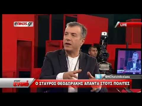 O Σταύρος Θεοδωράκης σε μια συνέντευξη εφ' όλης της ύλης «στον ενικό» - Γ' μέρος