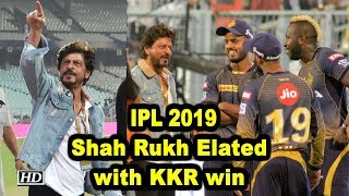 Shah Rukh Elated with KKR win against SRH | IPL 2019 - BOLLYWOODCOUNTRY