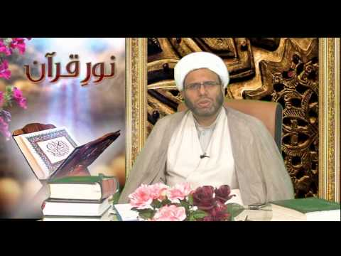 Noor e Quran Part2    09 07 14  HIDAYAT TV