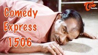 Comedy Express 1506 || B 2 B || Latest Telugu Comedy Scenes || TeluguOne - TELUGUONE