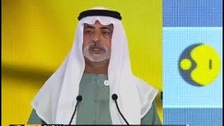 His Excellency Sheikh Nahayan Mabarak Al Nahayan inaugurates WION Global Summit - ZEENEWS