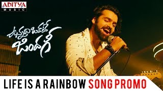 Life Is A Rainbow Promo Song | Vunnadhi Okate Zindagi | Ram Anupama, Lavanya Tripathi - ADITYAMUSIC