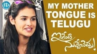 My Mother Tongue Is Telugu - Prasanna || Inkenti Nuvve Cheppu Team Interview || Talking Movies - IDREAMMOVIES