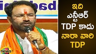 Kishan Reddy Criticizes Congress and TDP | Telangana Elections 2018 | Mango News - MANGONEWS