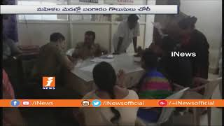 Yesvantpur Express Robbed Near Mahabubnagar Station | iNews - INEWS