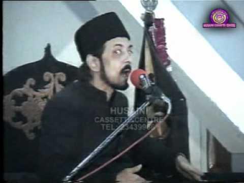 Ashra on HAZRAT ABBAS A.S- Allama Zameer Akhtar Naqvi.. Majlis side B