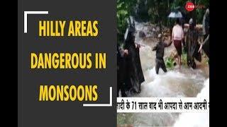 Deshhit: Why are hilly areas dangerous in monsoon? - ZEENEWS