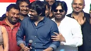 Pawan Kalyan Making Hilarious Fun With Ravi Teja @ Nela Ticket Movie Audio Launch - TFPC