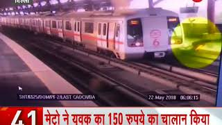 Narrow Escape: Youth survives after recklessly crossing the track of Delhi Metro - ZEENEWS