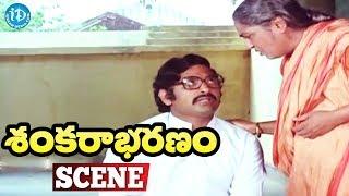 Sankarabharanam Movie Scenes - Nirmalamma Plans To Do Her Grand Son Marriage || J.V. Somayajulu - IDREAMMOVIES