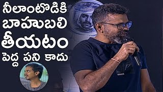 Sukumar Speech At Anthariksham 9000 KMPH Trailer Launch | Varun Tej | Sankalp | TFPC - TFPC