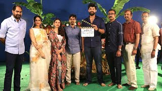 Varun Tej New Movie Opening | Lavanya Tripathi | Aditi Rao | TFPC - TFPC