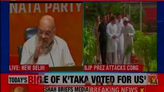 BJP President Amit Shah addresses media on Karnataka results - NEWSXLIVE