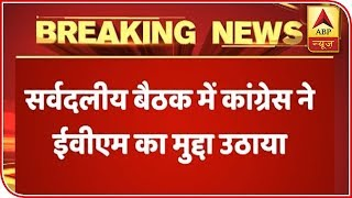 Faulty EVM issue raised in all-party meet - ABPNEWSTV
