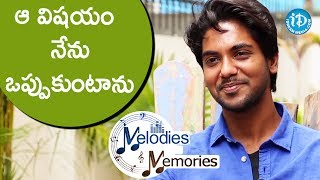 I Completely Agree With It - Sweekar Agasthi || Melodies And Memories - IDREAMMOVIES