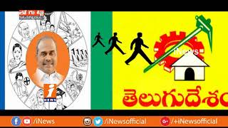 Why Pawan Kalyan Political Tour Heat On Chittoor Politics? | Loguttu | News - INEWS