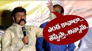Balakrishna fans special event in Hyd || Gautamiputra Satakarni || #GPSK || #Gautamiputrasatakarni - IGTELUGU