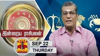 Indraya Raasi palan 22-09-2016 – Thanthi TV Show