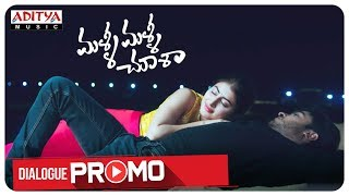 Dialogue Promo 2 || Malli Malli Chusa Movie || Anurag Konidena, Shweta Avasthi, Cairvee Thakkar - ADITYAMUSIC