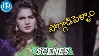 Soggadi Pellam Movie Scenes || Satyanarayana Angry on Mohan Babu Scene - IDREAMMOVIES