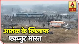 Pulwama IED blast is a coward act by Pakistan: BJP - ABPNEWSTV