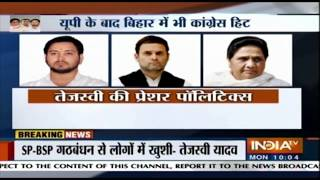 Election Updates: Tejashwi To Meet Akhilesh, Alvi Spews Venom Against Yogi - INDIATV
