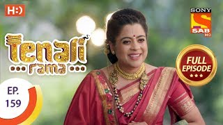 Tenali Rama - Ep 159 - Full Episode - 14th February, 2018 - SABTV
