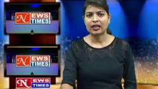 NEWS TIMES JAMSHEDPUR DAILY HINDI LOCAL NEWS DATED 22 5 18,PART 1 - JAMSHEDPURNEWSTIMES
