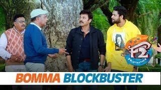 F2 Comedy Scenes 8 - Sankranthi Blockbuster - Venkatesh, Varun Tej, Tamannaah, Mehreen - DILRAJU