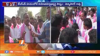 TRS Candidate Kalvakuntla Vidyasagar Rao Door to Door Campaign in Korutla | Face To Face | iNews - INEWS
