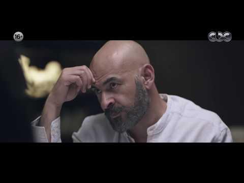 مسلسل لأعلي سعر | يا تري ايه اللي خلي زياد يخلف وعده مع جميلة ويقف مع ليلي