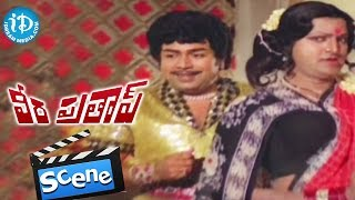 Veera Pratap Movie Scenes - Mohan Babu Disguises Himself As A Women || Giri Babu || Madhavi - IDREAMMOVIES
