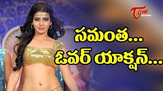 Samantha Satirical Comments !!! - TELUGUONE