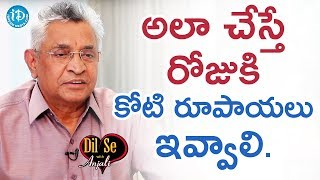 Dr. KI Varaprasad Reddy About Few Of His Personal Problems || Dil Se With Anjali - IDREAMMOVIES
