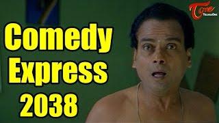 Comedy Express 2038   B 2 B   Latest Telugu Comedy Scenes   #ComedyMovies - TELUGUONE