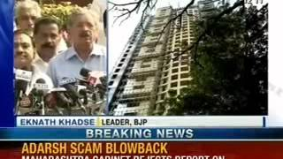 Adarsh Scam : Maharashtra Cabinet rejects Adarsh Commission report - NewsX - NEWSXLIVE